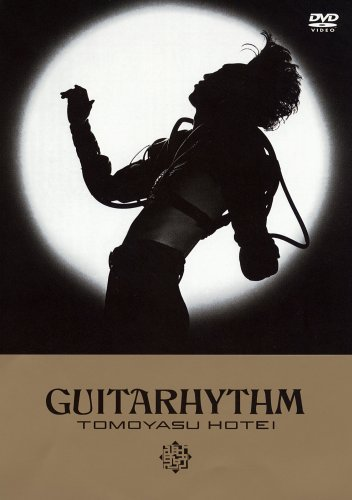 GUITARHYTHM [DVD]