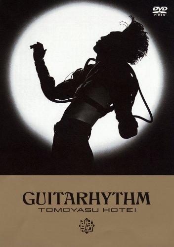 GUITARHYTHM [DVD]