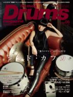サイサイ、SCANDAL、シシド・カフカ… 機材誌で楽しむ美女楽器