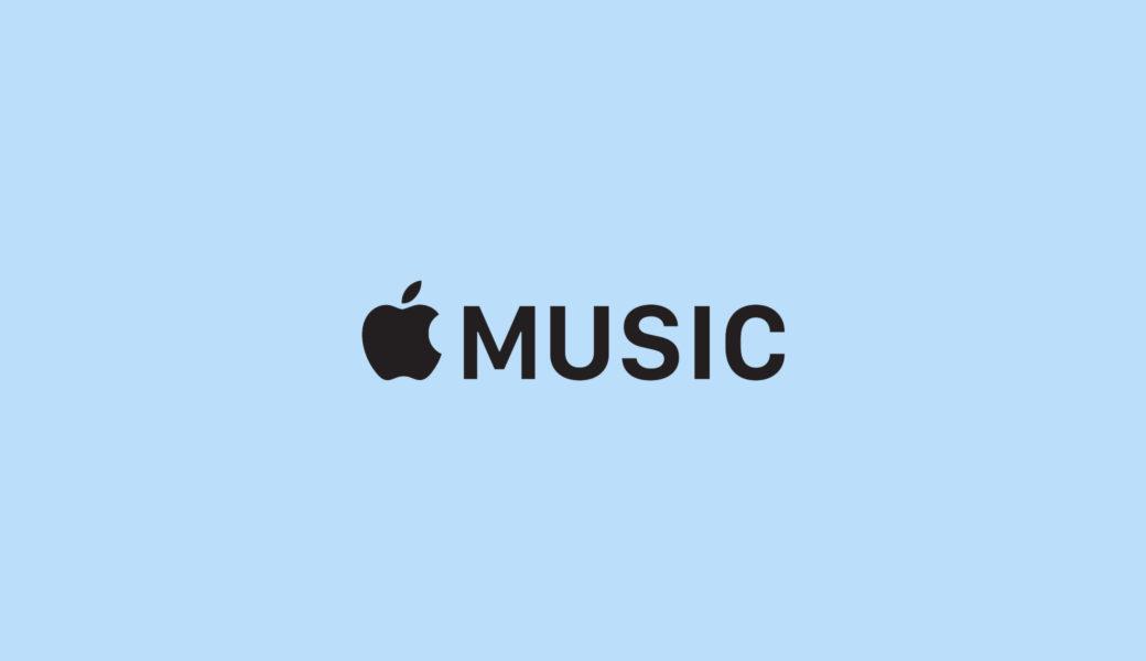 意外と知らないApple Music活用術「iCloudライブラリ専用フォルダを作るべし!」